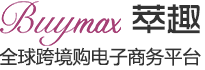buymax萃趣